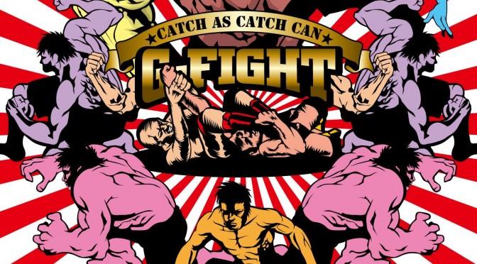 7月22日(日)G-FIGHT.30 夏の体重別トーナメント2018